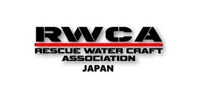 日本小型水難救助艇協会