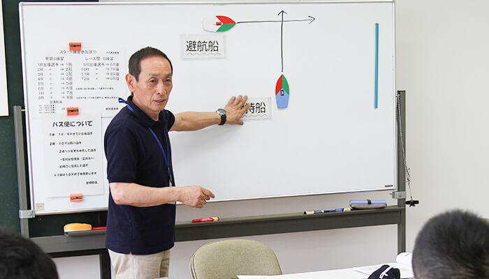 学科講習(半日)イメージ写真