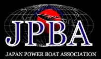 日本パワーボート協会