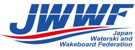 NPO法人 日本水上スキー・ウエイクボード連盟