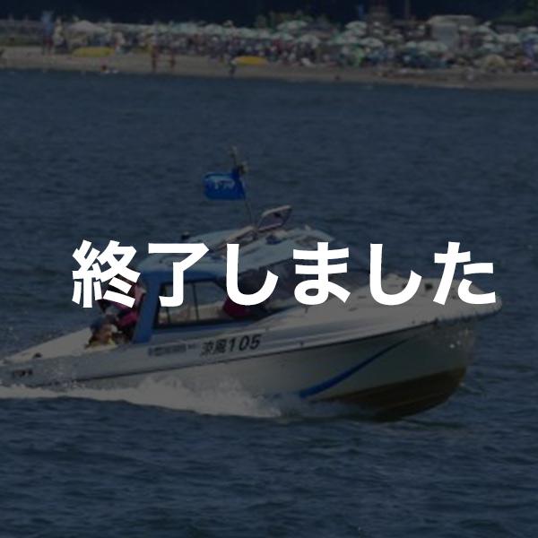 プレジャーボート体験