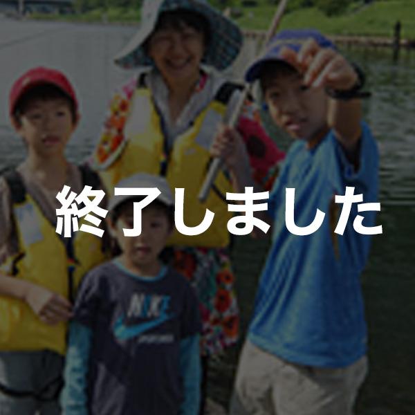 釣り教室 & うみかぜ釣り大会