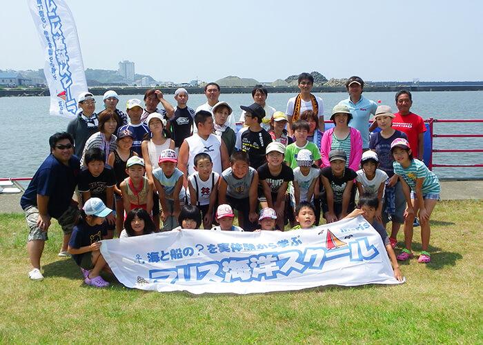 マリンスポーツ財団 海洋スクールイメージ写真