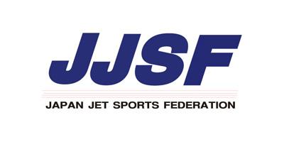 日本ジェットスポーツ連盟
